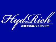 Hydrich(ハイドリッチ)